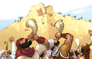 Murs de Jericó